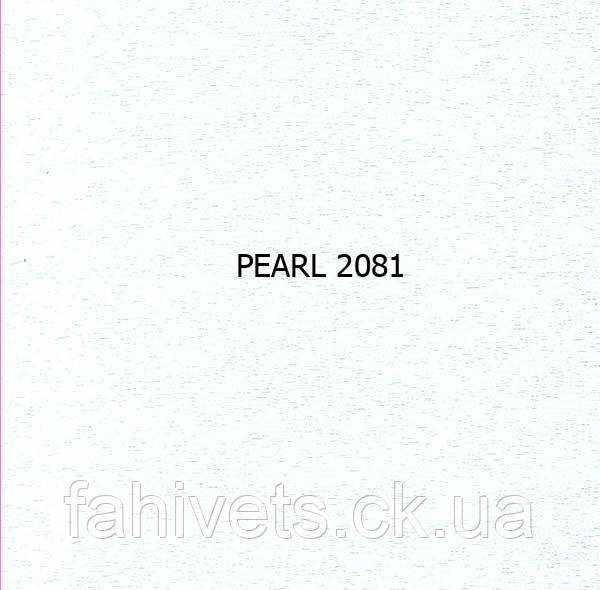 Рулонні штори відкритого типу Pearl b/o (м.кв.) 2081