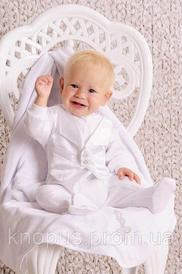 Крестильный набор  для мальчика, комбынезон  белый, Модный карапуз, раз меры 62-74