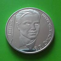 OvP 096 Василь Сухомлинський Сухомлинский 2003