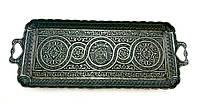Поднос турецкий для подачи чая и кофе 36х14 см, цвет: античное серебро