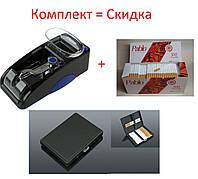 Электрическая машинка для сигарет, Gerui 5+портсигар+Гильзы