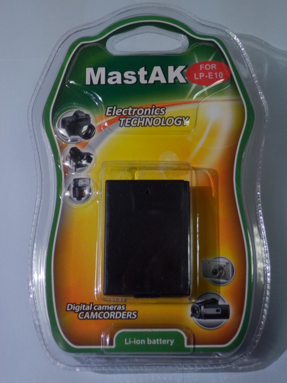 Аккумулятор Mastak аналог Canon LP-E10