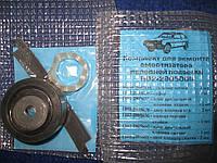 Ремкомплект передней стойки Таврия Славута ЗАЗ 1102 1103 1105