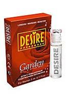Духи с феромонами женские Desire Garden - 5 мл