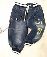 Джинсы для мальчика на резинке   размер 80-92  (1-2 года)