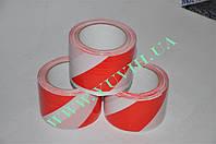 Сигнальная оградительная лента красно-белая 100м