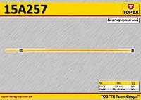 Штанга телескопическая для 15A256,  TOPEX  15A257