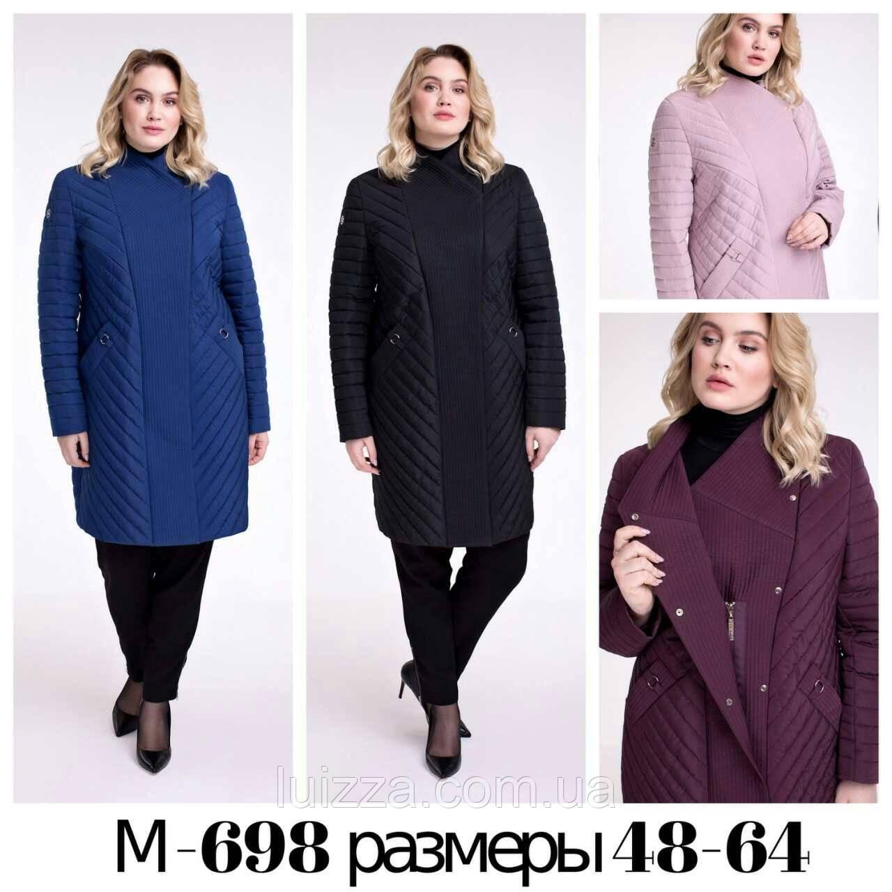 2e02a9005e1 Женское пальто черное осень-весна 48-64р - Luizza-Луиза женская одежда  больших