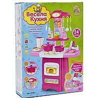 Игровая детская кухня FUN GAME 2728 L , вода, звук,, фото 1