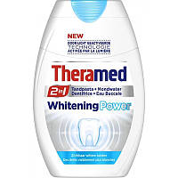 Зубная паста Theramed Whitening Power 2в1, 75 мл (Бельгия)