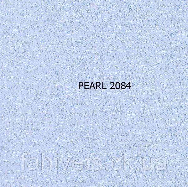 Рулонні штори відкритого типу Pearl b/o (м.кв.) 2084