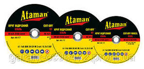 Круг зачистной по металу Атаман 115х6.0х22,2  (10шт/уп)