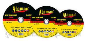 Круг зачистной по металу Атаман 150х6.0х22,2  (10шт/уп)