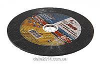 Круг зачистной по металу 230х6х22,2 Луга (10шт/уп)