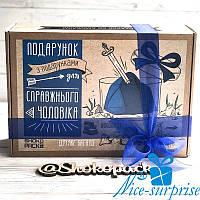 Вкусный подарочный набор ДЛЯ СПРАВЖНЬОГО ЧОЛОВІКА (3 предмета), фото 1