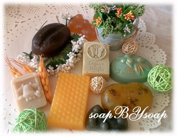 Мыло с Nature от soapBYsoap