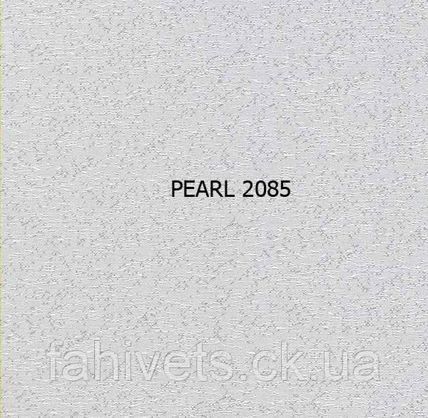 Рулонні штори відкритого типу Pearl b/o (м.кв.) 2085