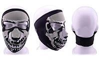 Маска лицевая ветрозащитная MS-4344-1 Chrome Skull (неопрен, черный)