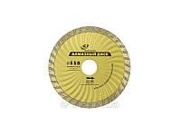 Алмазний круг А 125 PROFI 22,2, Турбоволна