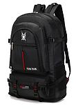Рюкзак раскладывающийся черный, фото 2