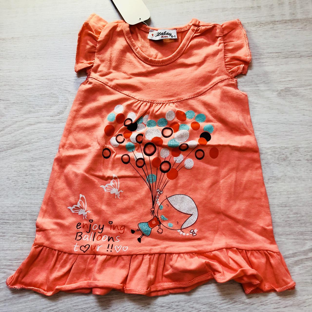 Платье Atabay   (1-2 года)