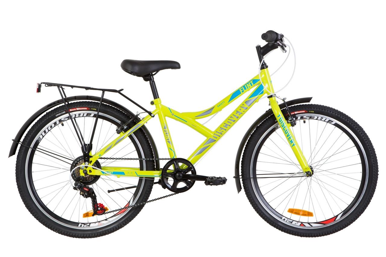 Велосипед подростковый с багажником 24'' DISCOVERY FLINT MC 2019