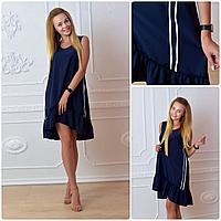 Платье 790 спорт  темно-синее