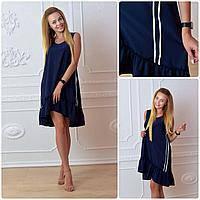 Платье 790 спорт  темно-синее, фото 1