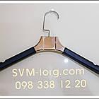 Вешалки плечики женские Эксклюзив, фото 2