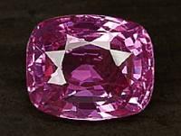 Турмалин розовый 1.9 Ct