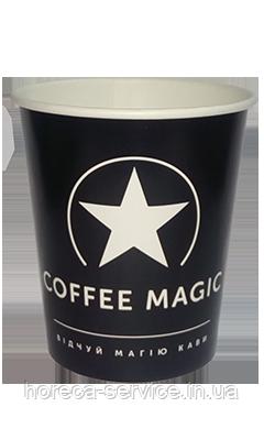 Бумажный стакан однослойный с рисунком 210 мл (COFFEE MAGIC) 50шт/упак