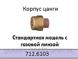 Корпус цанги WE-D 3,2 мм (с диффузором) ABITIG GRIP 18SC 712.6103