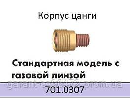 Корпус цанги WE-D 1,6 мм (с диффузором) ABITIG GRIP/SRT 9, SRT 9V, ABITIG/SRT 20 701.0307