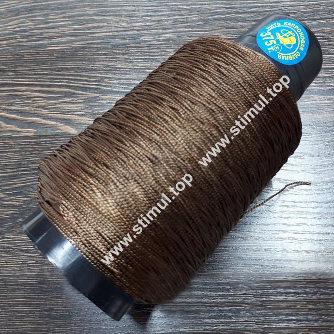 Нить обувная капроновая 375 текс 300 грамм коричневая (нить для прошивки обуви 0.75 мм) / Дратва коричнева