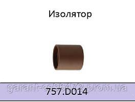 Изоляционная вставка ABIPLAS CUT 150 757.D014