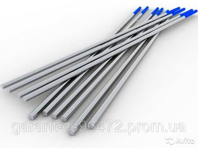 Электрод вольфрамовый WL-20 диаметр 4,8 мм
