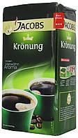 Кофе молотый Jacobs Krоnung Classic 500г.