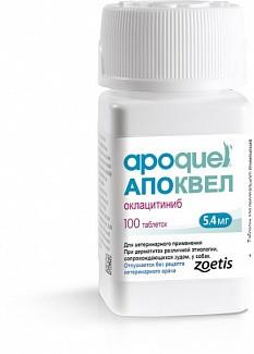 Таблетки Apoquel Апоквел для собак протиалергічні 5,4 мг 1таб.