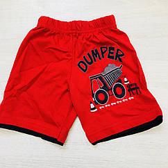 Летние шорты для мальчика Enes (1-2 года)