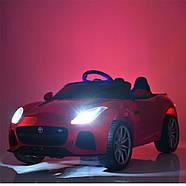 Детский электромобиль Jaguar M 3994EBLR-3 красный Гарантия качества Быстрая доставка, фото 6