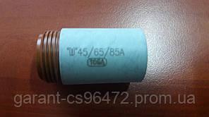Защитный колпак / Retaining Cap 220854 (45-85 Aмпер) Hypertherm Powermax 105