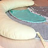 Подушка плюшевая для беременных, для кормления., фото 5