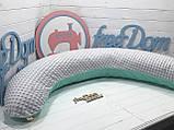 Подушка плюшевая для беременных, для кормления., фото 3