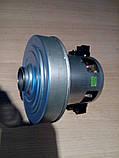 Мотор для пилососа Philips, фото 2