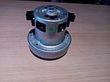 Мотор для пилососа Philips, фото 3
