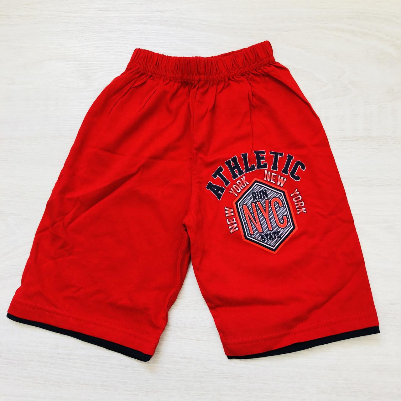 Летние шорты для мальчика Enes (5 лет)