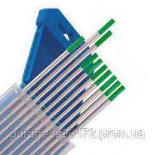 Вольфрамовий електрод WP 1,6ммх175 мм