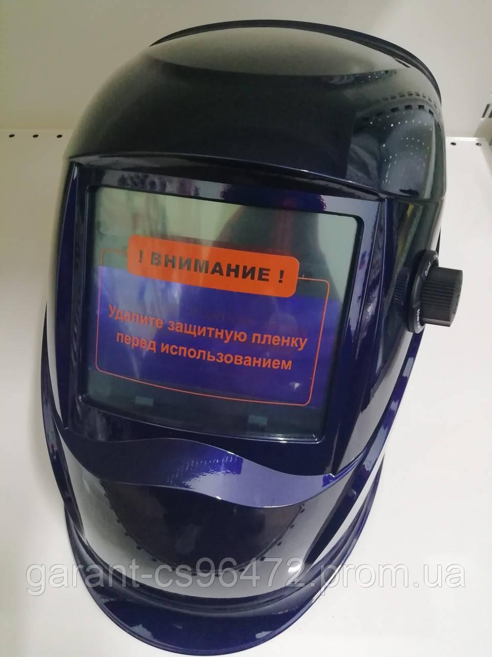 Сварочная маска хамелеон Forte 8000