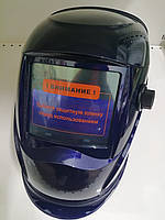 Сварочная маска хамелеон Forte 8000, фото 1