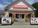 "Интернет-магазин ""ТЕХНОDOM"""